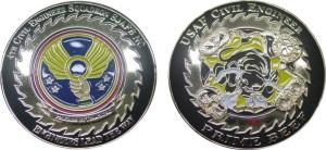 USAF challenge coin_Civil Engineering